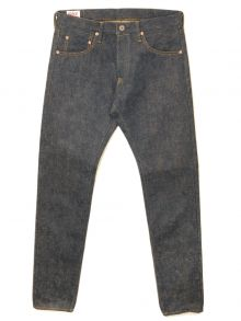 ONI-622ZR 20oz Secret Denim Relax Tapered