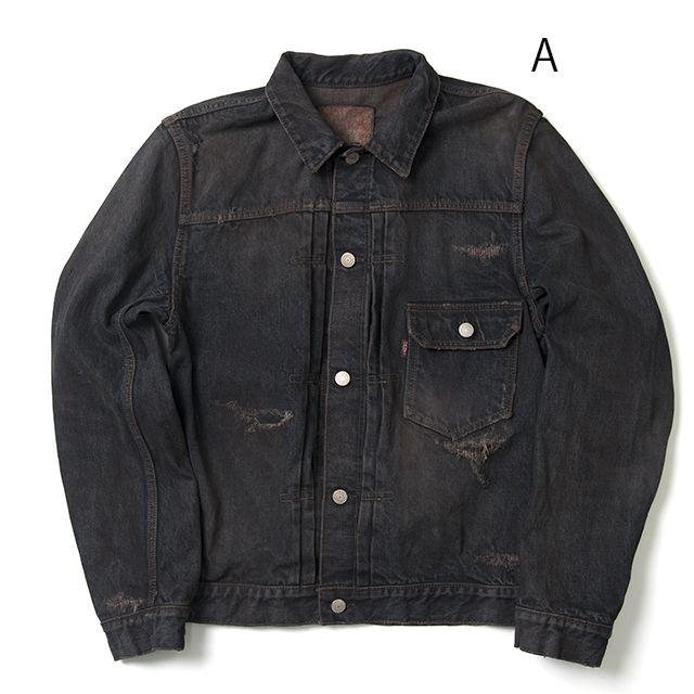 D4438a Amami Oshima Mud Dyed Remake 1st Type Denim Jacket