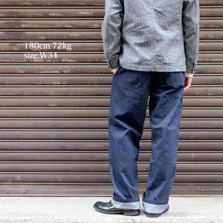 550-00 French Work Pants