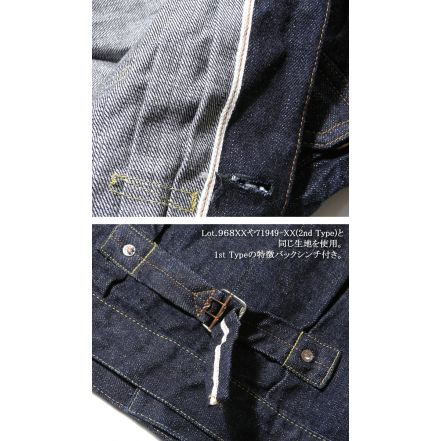71928-xx Lot.71928 Natural Indigo Selvedge 1st Type 14oz Denim Jacket ( One Washed)