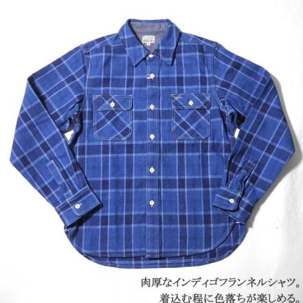 BP15502 Heavy Indigo Flannel Check Work Shirt