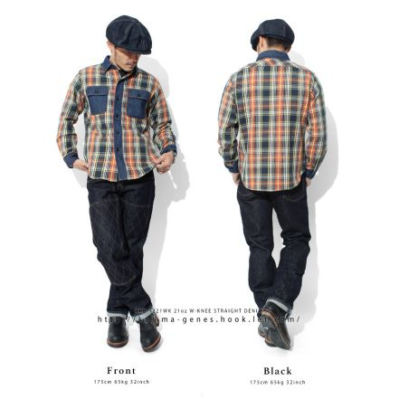 rnb1221wk 21oz double knee straight jeans