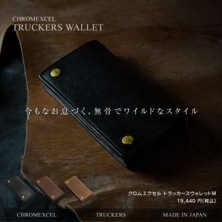 VGW00105AB CHROMEXCEL TRUCKERS WALLET M (3 COLORS)