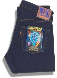 """S511GXM17OZ 17oz """"The Book of Five Rings-Water"""" Tight tapered"""